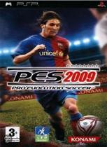 Konami Pro-Evolution Soccer 2009 Platinum, PSP