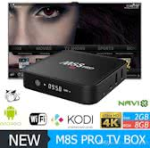 TV BOX Android 5.1 M8S PRO 2017 Model 8GB Chip 4K