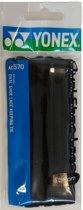 Yonex sportveters (AC570) - 130cm - zwart