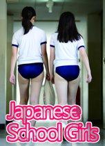 Japanese School Girls [Japanese Bloomers]