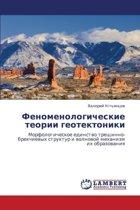 Fenomenologicheskie Teorii Geotektoniki