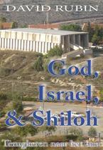 Rubin, God israel en shiloh