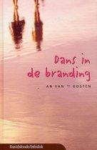 Dans In De Branding