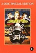 Forbidden Planet (Special Edition) (dvd)