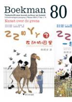 Boekman 80 - Kunst over de grens