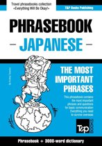 English-Japanese phrasebook and 3000-word topical vocabulary