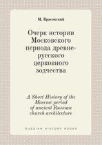A Short History of the Moscow Period of Ancient Russian Church Architecture