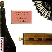 Traditional Folk Music In Moravia 7 Recruiting Son