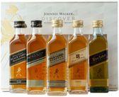Johnnie Walker geschenkset 5 mini's