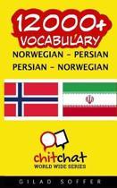 12000+ Norwegian - Persian Persian - Norwegian Vocabulary