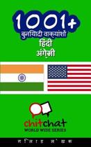 1001+ Basic Phrases Hindi - English