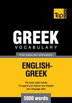 Greek vocabulary for English speakers - 5000 words