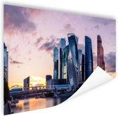 Moskou zakencentrum  Poster 180x120 cm - Foto print op Poster (wanddecoratie woonkamer / slaapkamer) / Steden Poster XXL / Groot formaat!