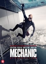 Afbeelding van Mechanic: Resurrection