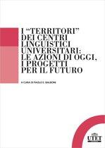 I ''territori'' dei centri linguistici universitari