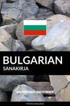 Bulgarian sanakirja: Aihepohjainen lähestyminen