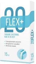 20 Flex +