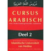 Cursus Arabisch voor Nederlandssprekende studenten deel 2