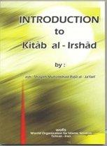 Introduction to Kitab al-Irshad
