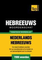 Omslag van 'Thematische woordenschat Nederlands-Hebreeuws - 7000 woorden'