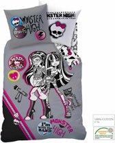 Monster High Dekbedovertrekset Monster High Mad Science