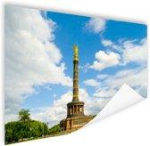 Overwinningszuil Berlijn Poster 180x120 cm - Foto print op Poster (wanddecoratie woonkamer / slaapkamer) / Steden Poster XXL / Groot formaat!