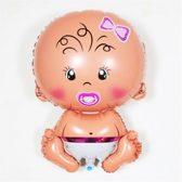 Roze Baby XL - Kraamcadeau – Geboorte versiering – Geboorte ballonnen – Feest versiering – Baby Shower – Geboorte meisje