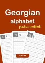 Georgian Alphabet Practice Workbook