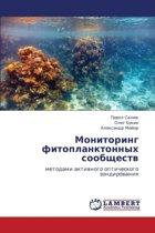 Monitoring Fitoplanktonnykh Soobshchestv