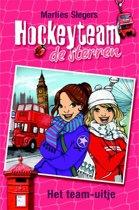 Hockeyteam de Sterren - Het team-uitje