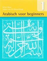 Arabisch voor beginners / 1
