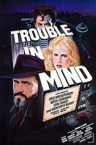 Trouble In Mind (dvd)