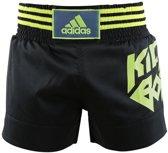adidas Kickboksshort SKB02 Zwart/Geel Small