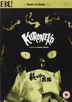 Kuroneko (import) (dvd)