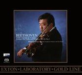 Beethoven: Violin Concerto in D major; Romance for Violin and Orchestra No. 1 & No. 2