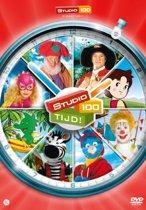 Dvd Studio 100: Studio 100 tijd! vol. 2 (AVST00001220)