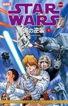 Star Wars The Empire Strikes Back Vol. 1