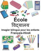 Fran ais-Hindi cole Imagier Bilingue Pour Les Enfants