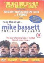 Mike Bassett - England Manager (dvd)