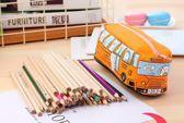 Beestenbus etui - Leuke pennenmap met beesten in bus - Oranje