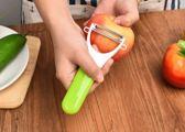 Dunschiller - appelschiller - aardappelschiller groen