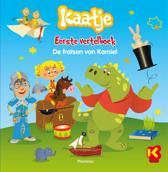 Kaatje - Eerste vertelboek De fratsen van Kamiel