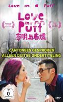 Love in a Puff (Chi Ming yi Chun Kiu) [DVD] (import)
