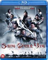 Saving General Yang (blu-ray)
