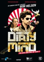 Dirty Mind (dvd)