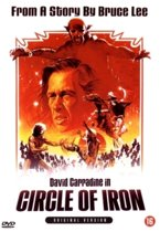 Circle Of Iron (dvd)