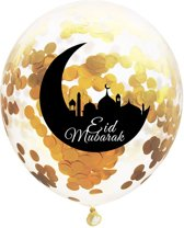Eid Mubarak Ballonen - Ramadan - Offerfeest - Suikerfeest Versiering - Decoratie - Goud - 5 stuks