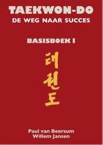 Teakwon-do 1 Basisboek