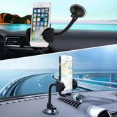 Universele Autohouder Telefoon met Zuignap Geschikt voor Alle Merken en Maten iPhone, Samsung, etc. – Dashboardhouder Telefoonhouder – Zwart