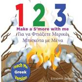 1 2 3 Make a s'More with Me ( Teach Me Greek Version)